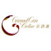 名酒滙 Grand Cellar Cellar Intl. Ltd.